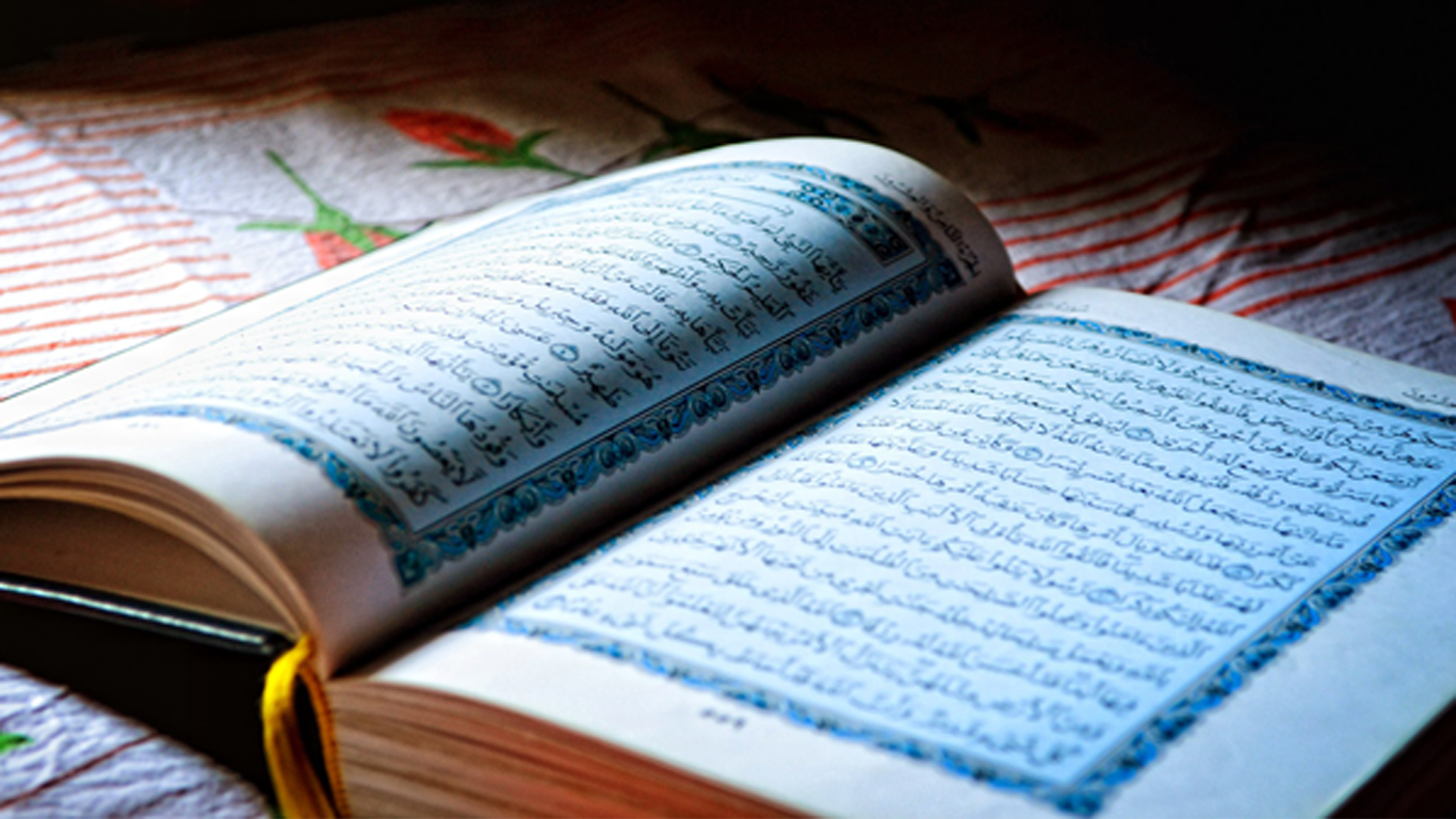 Calling on Allah in the Quran